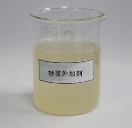 HZ-C1标准型高效减水剂-混凝土砂浆外加剂